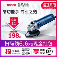 博世角磨机切割开槽抛光打磨机电动手持小型磨光机多功能万用工具