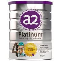 a2 婴幼儿儿童牛奶粉 4段 900g*2罐