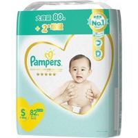 Pampers 帮宝适 一级帮系列 通用婴儿纸尿裤 S82片