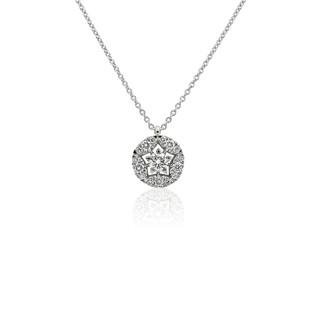 Blue Nile 【6/16 0点起】Blue Nile 绮梦花园系列 18K白金钻石吊坠星愿项链