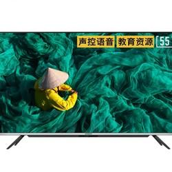 Skyworth 创维 55A5 55英寸 4K 液晶电视