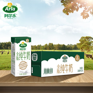 Arla/爱氏晨曦 全脂纯牛奶 200ml*24瓶