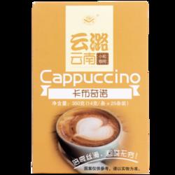 【拍1发2盒】卡布奇诺速溶咖啡50条共700g
