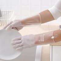 居家迷 耐用防水型 洗碗手套 2双
