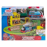 Thomas&Friends 托马斯&朋友 托马斯轨道系列 FXX65 猴子王国探险套装