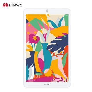HUAWEI 华为 M5 青春版 8英寸 平板电脑 4GB+128GB WiFi版 香槟金