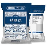 海原味 加碘精制盐 350g*7袋