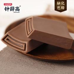 钟薛高甜蜜系列丝绒可可*10巧克力冰激凌冷饮雪糕冰淇淋甜品棒冰