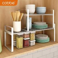 卡贝(cobbe)厨房台面分层架锅架调料收纳出柜内隔层储物架水槽下方置物架