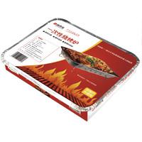 尚烤佳 一次性烤炉 含炭550克