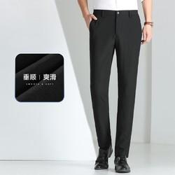 Hodo 红豆 DXIBK501 男士休闲西裤