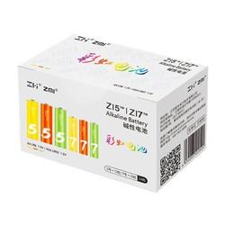 ZMI 紫米 彩虹碱性电池 5号12粒 + 7号12粒