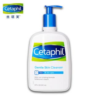 Cetaphil/丝塔芙洁面乳(洗面奶 洁面膏 男女适用 温和 补水 保湿 敏感肌适用) 591ml*2(保质期至21年8月)