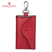梦特娇(MONTAGUT)汽车钥匙包女牛皮车用钥多功能女士钥匙扣钥匙包女款R2521147013红色 *2件