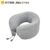 JIWU 苏宁极物 JWUP18001 颈椎按摩器