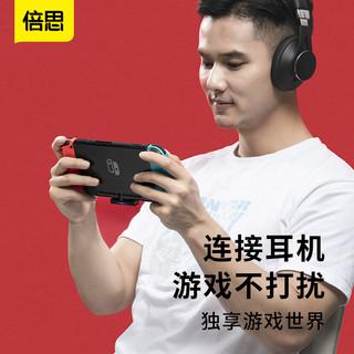 倍思 适用于switch蓝牙适配器耳机接收器NS无线发射器任天堂转接器PS4电脑Lite配件无损音频type-c发射器