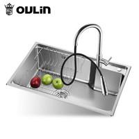欧琳(OULIN) 水槽单槽68440 水盆洗菜盆 厨房304不锈钢洗碗盆套装680*440