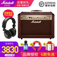 MARSHALL马歇尔民谣吉他弹唱音箱AS50D马勺电箱原声木吉他音响 马歇尔AS50D+大礼包