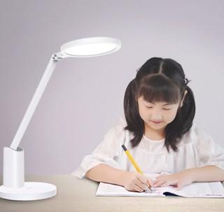 华为智选 DL-27W Pro 智能台灯2 白色