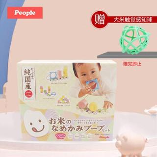 碧宝(People)大米彩色玩具车牙胶安抚按摩磨牙宝宝锻炼抓握玩具