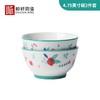 顺祥陶瓷 釉下彩小清新面碗 4.75英寸 2只装