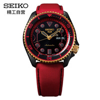 SEIKO 精工 × 街霸5 合作限定款 SRPF20K1 KEN肯 机械腕表