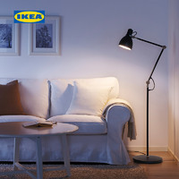 IKEA宜家AROD阿洛德落地灯阅读灯客厅卧室长臂灯头可调