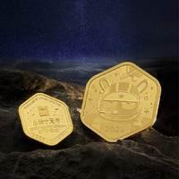 小米十周年纪念金章