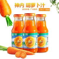 【八师馆】 神内新疆胡萝卜汁蟠桃汁石榴汁饮料绿色食品238ml 胡萝卜汁10瓶