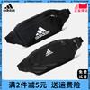adidas 阿迪达斯 运动包 FN0890