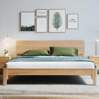 几处 现代简约实木床 1.2米