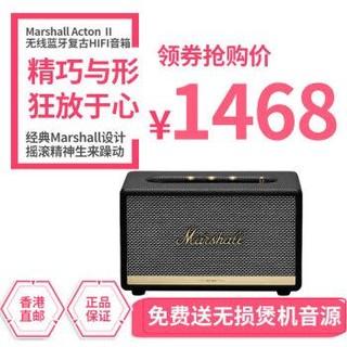 马歇尔(Marshall)Acton Ⅱ 2代无线蓝牙复古专业音响HIFI发烧级重低音音箱马歇尔音箱 神秘黑(二代)