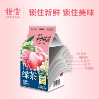 橙宝 草本宣言茉莉白桃绿茶 果茶饮料400ml*6盒/8盒装聚会饮品