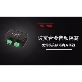 雷佳(LEIGAL) 专业音响信号隔离器 音视频 共地干扰电流声滤波器 消除电视电话会议电流声噪音 【模块式 】2路凤凰端子版HK-600 LEIGAL