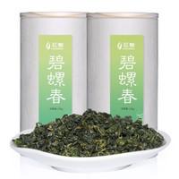 红魅碧螺春2020年绿茶新茶叶特级贵州高山云雾明前绿茶500g