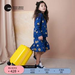 ito F005153232 可登机儿童行李箱 15寸