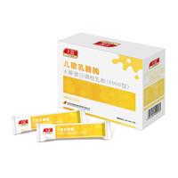 儿歌 儿童乳糖酶水解蛋白调制乳粉 水解6000型 1.5g*30袋