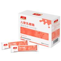 儿童乳糖酶水解蛋白调制乳粉 乳粉6000型 1.5g*30袋