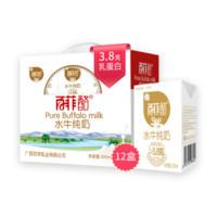 百菲酪 水牛奶 200ml*12盒/箱 *6件