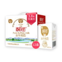 百菲酪 水牛纯奶 200ml*12盒