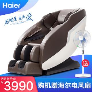 Haier 海尔 海尔(Haier)按摩椅家用全身豪华零重力全自动多功能电动按摩沙发椅子智能豪华太空舱H1-101 棕色Z