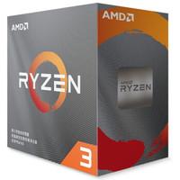 AMD 锐龙R3 3300X 处理器 7nm 4核8线程 3.8G 65W AM4接口 盒装CPU R3 3300X