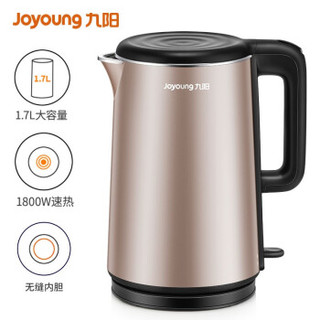 九阳(Joyoung)热水壶烧水壶电水壶 1.7L无缝内胆双层锁温防烫 家用电热水壶K17FD-W500