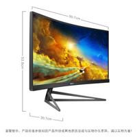 PHILIPS 飞利浦 345M1CR 34英寸VA显示器(3440×1440、144Hz、119%sRGB、1500R)