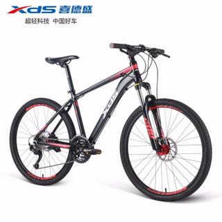 XDS 喜德盛 喜德盛山地自行车逐日600青春版油压碟刹27速