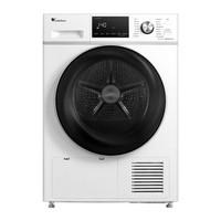 LittleSwan 小天鹅  TH100VTH35 定频 热泵烘干机 10kg 极地白