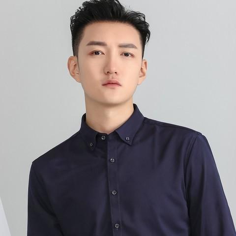 Hodo 红豆 ECS32081 男士纯色长袖衬衫 *2件