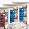 【4袋】泰祥鲅鱼水饺速冻水饺海鲜饺子鱼水饺冷冻速食360g/袋