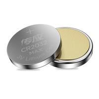 NANFU 南孚 有券的上)传应 CR2032纽扣电池5粒 全新升级物联电池 3V锂电池