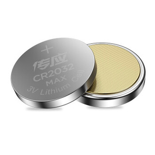 南孚(NANFU)传应 CR2032纽扣电池精装5粒 全新升级物联锂电池 3V 适用大众奔驰比亚迪等 CR2032 5粒